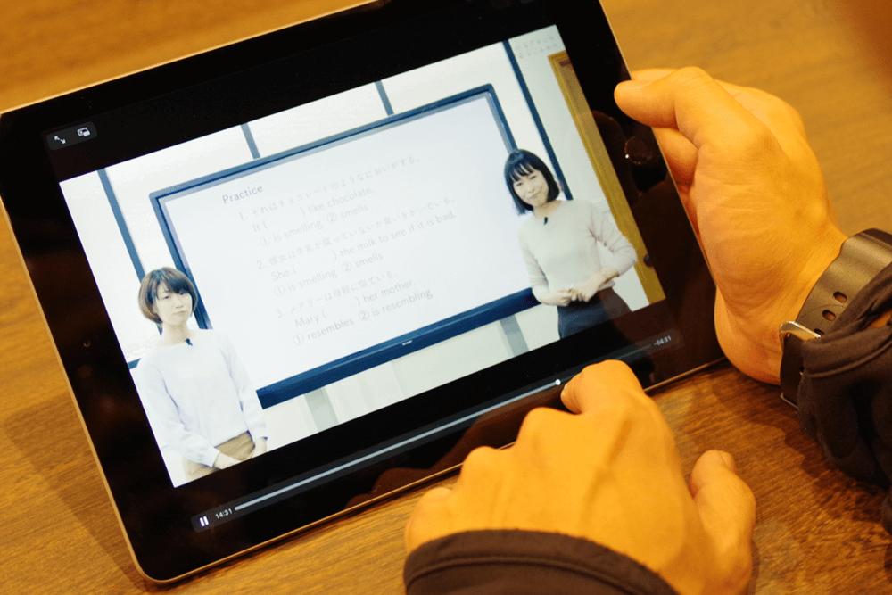 ENGLISH COMPANY THE CONSULTANTはオリジナルコンテンツ(動画)学び放題