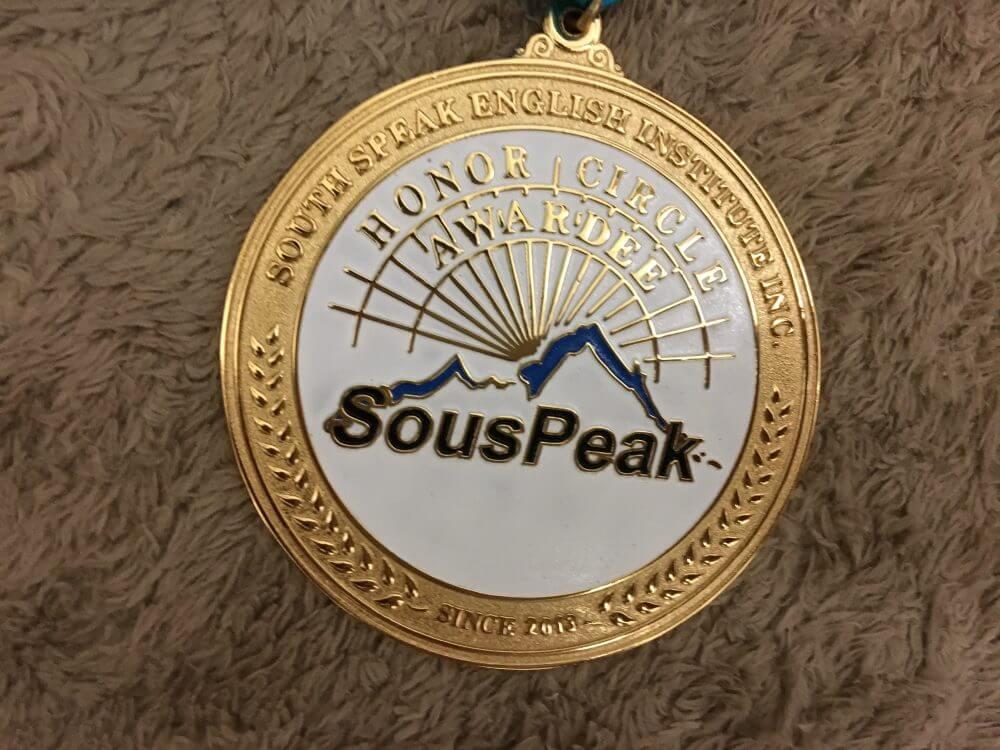 サウスピークは、みんなレジェンドメダルを目指し猛勉強