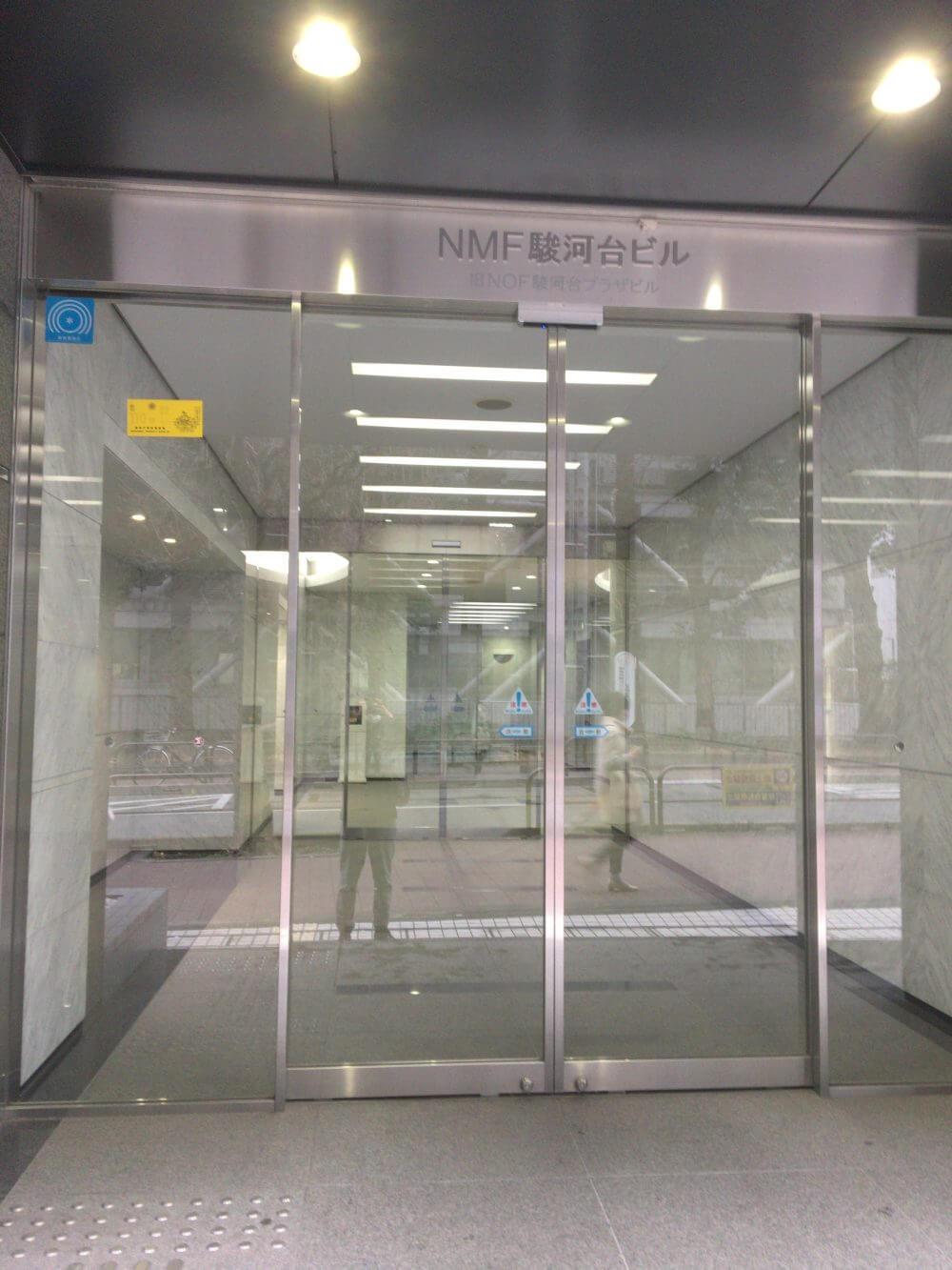 ヨーク国際留学センター NMF駿河台ビル