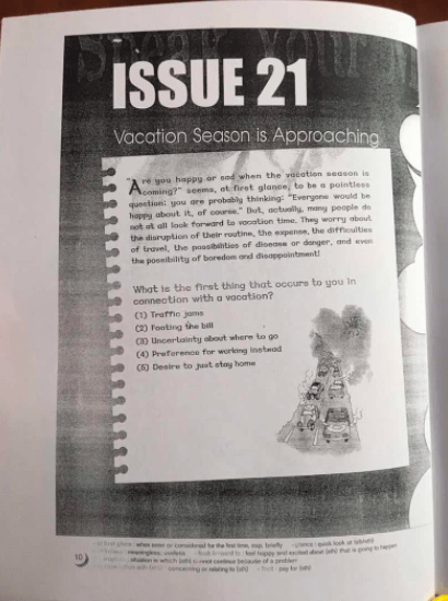 IDEA ACADEMIAの教科書