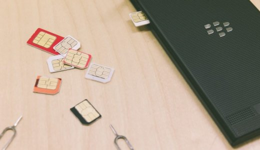 【フィリピン留学】WIFIレンタルVS現地SIMカード、どっちがコスパ良い!?