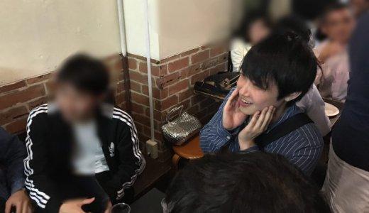 【お酒の力を借りて国際交流パーティへ!】高田馬場の英会話カフェ「ミッキーハウス」突入レポート