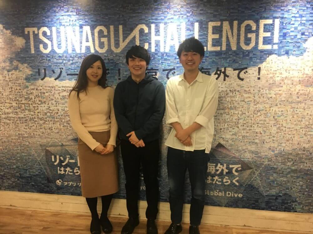 左がGlobaldiveマーケティング担当の増田さん、右がGlobaldiveカウンセラーの清水さん。