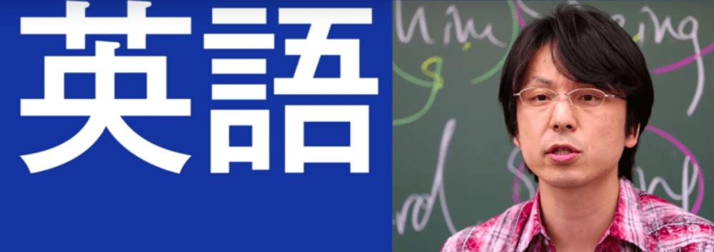 オンライン英語コーチング関先生