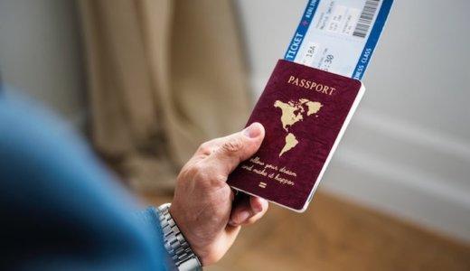 フィリピン留学の航空券にかかる費用や安くするコツ、航空会社を徹底解説