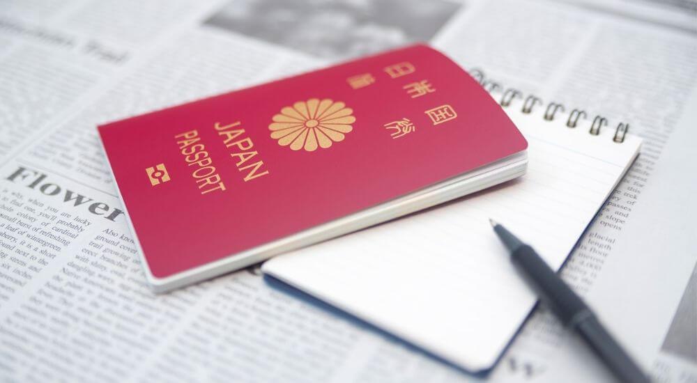 フィリピン留学のビザ申請