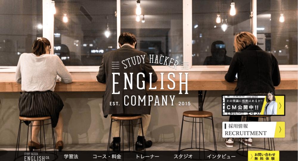 01 English Company