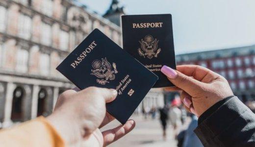 フィリピン留学に必要なSSPとは?費用や申請方法を分かりやすく解説