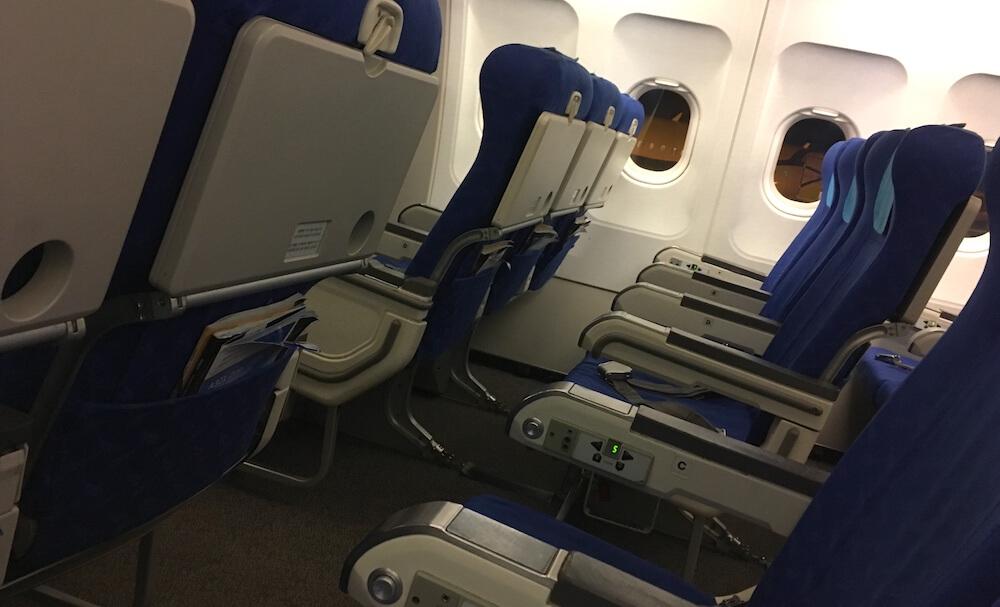 1ヶ月のフィリピン留学から飛行機で帰国する