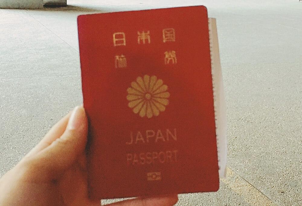 フィリピン留学のためにパスポートを用意する