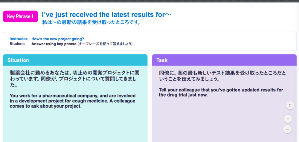 QQ Englishと提携!オンライン英会話もできる