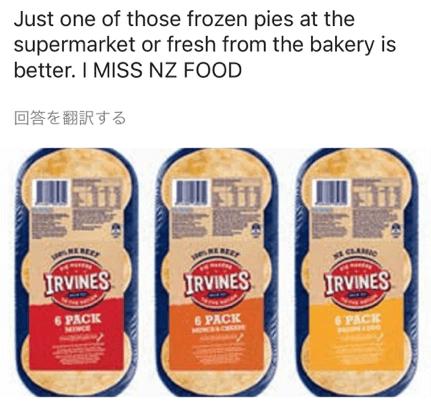 HiNativeニュージーランドの回答