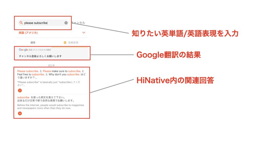 HiNative 検索結果