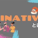 HiNative アイキャッチ